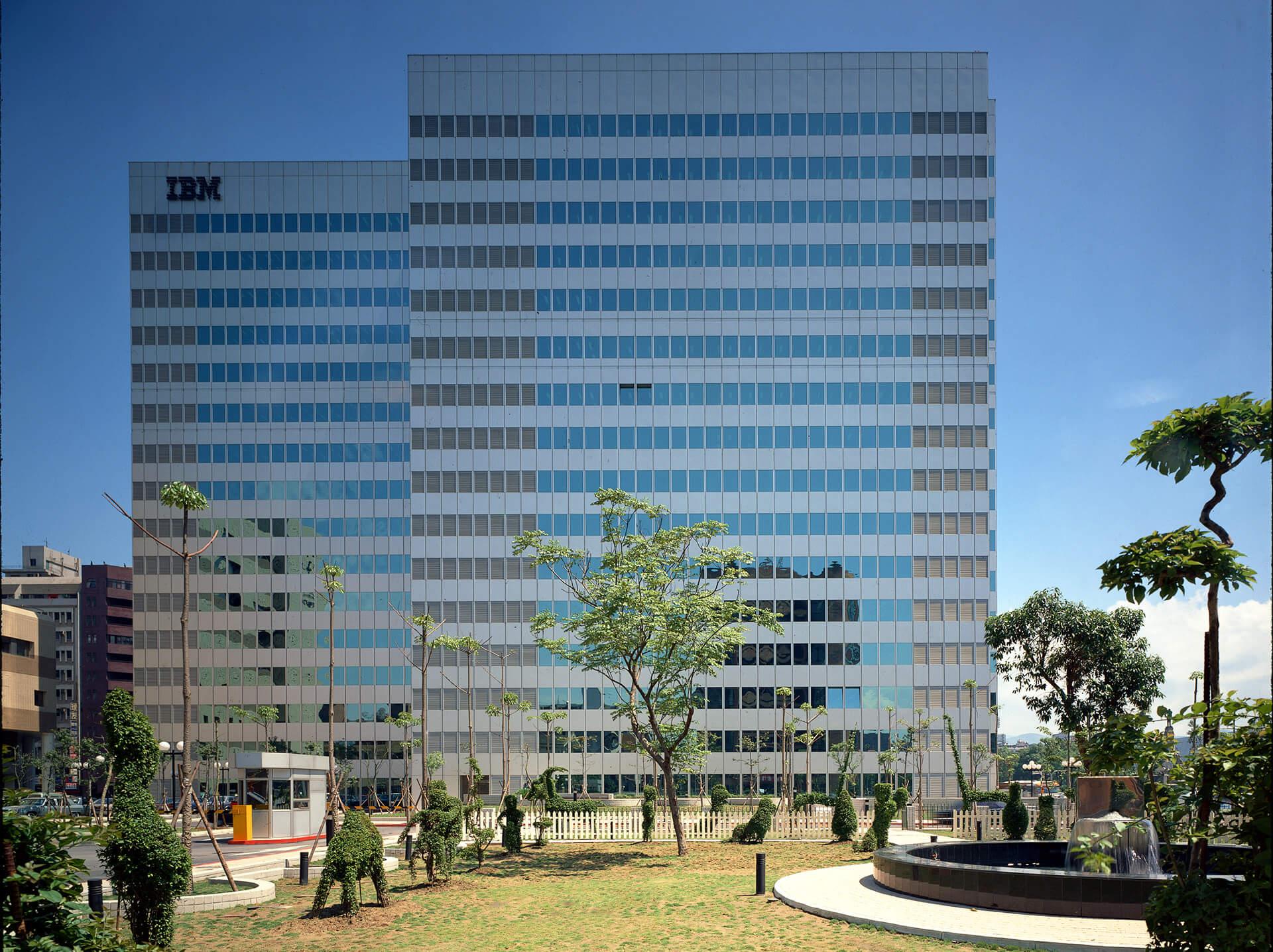 萬國商業大樓