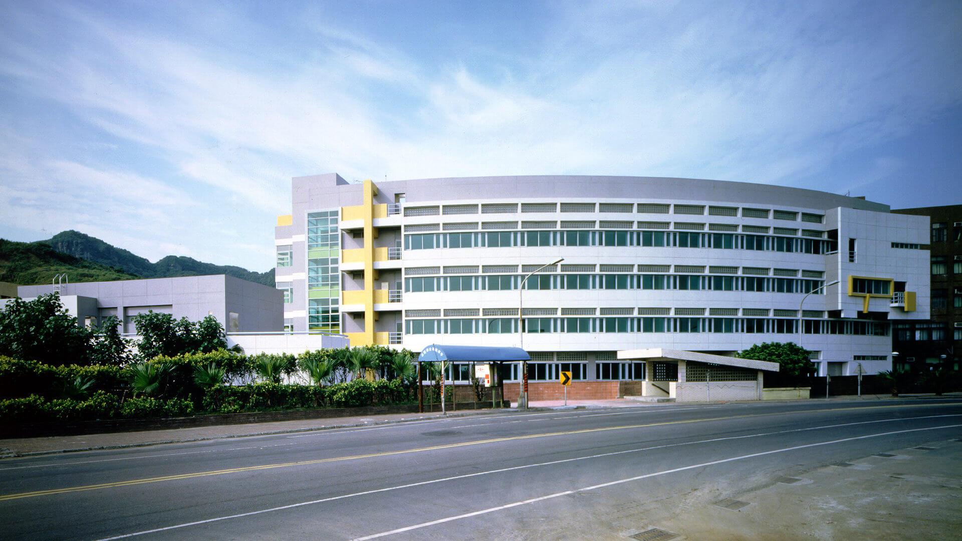 海洋大學綜合研究中心