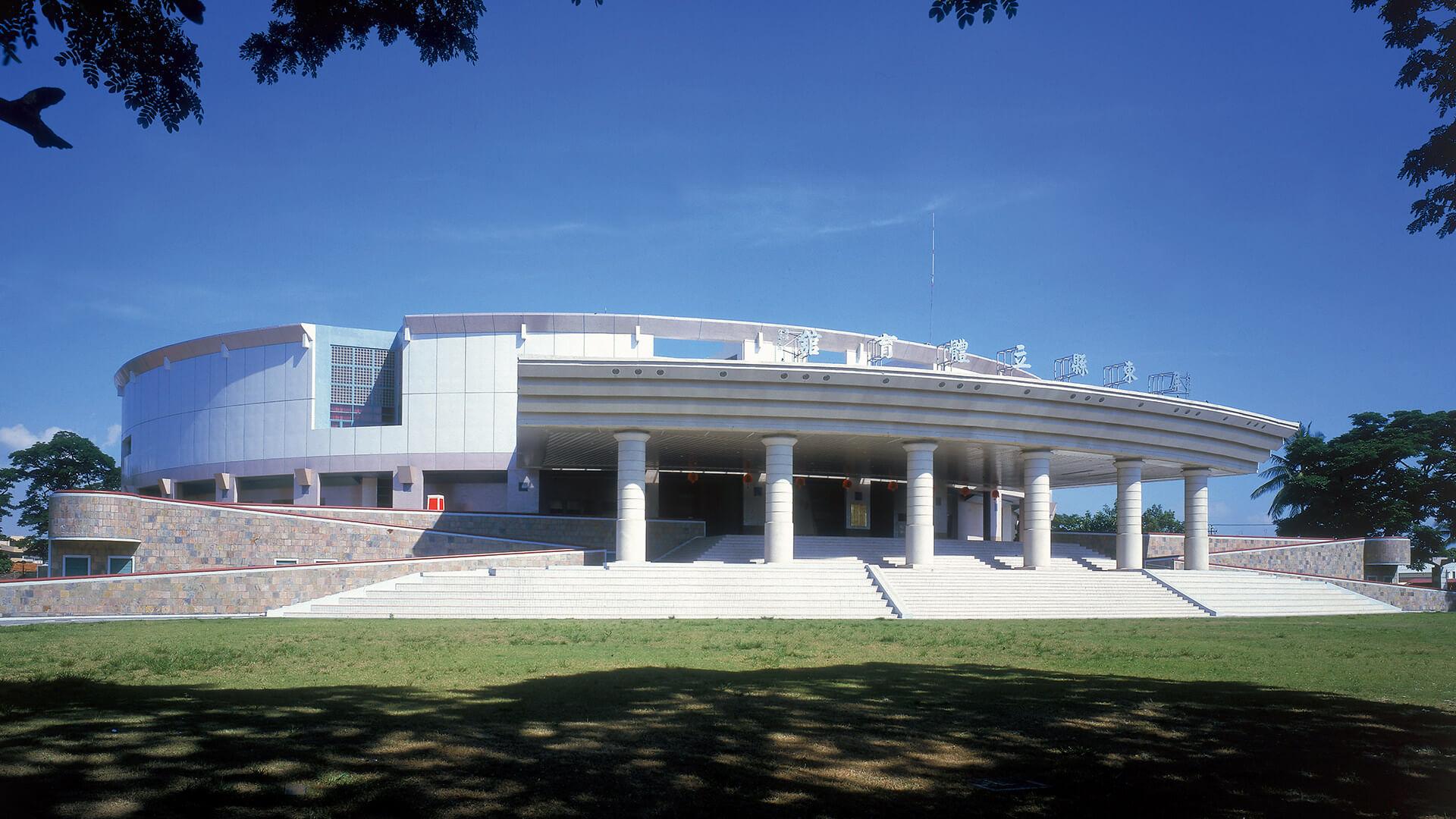 屏東體育館