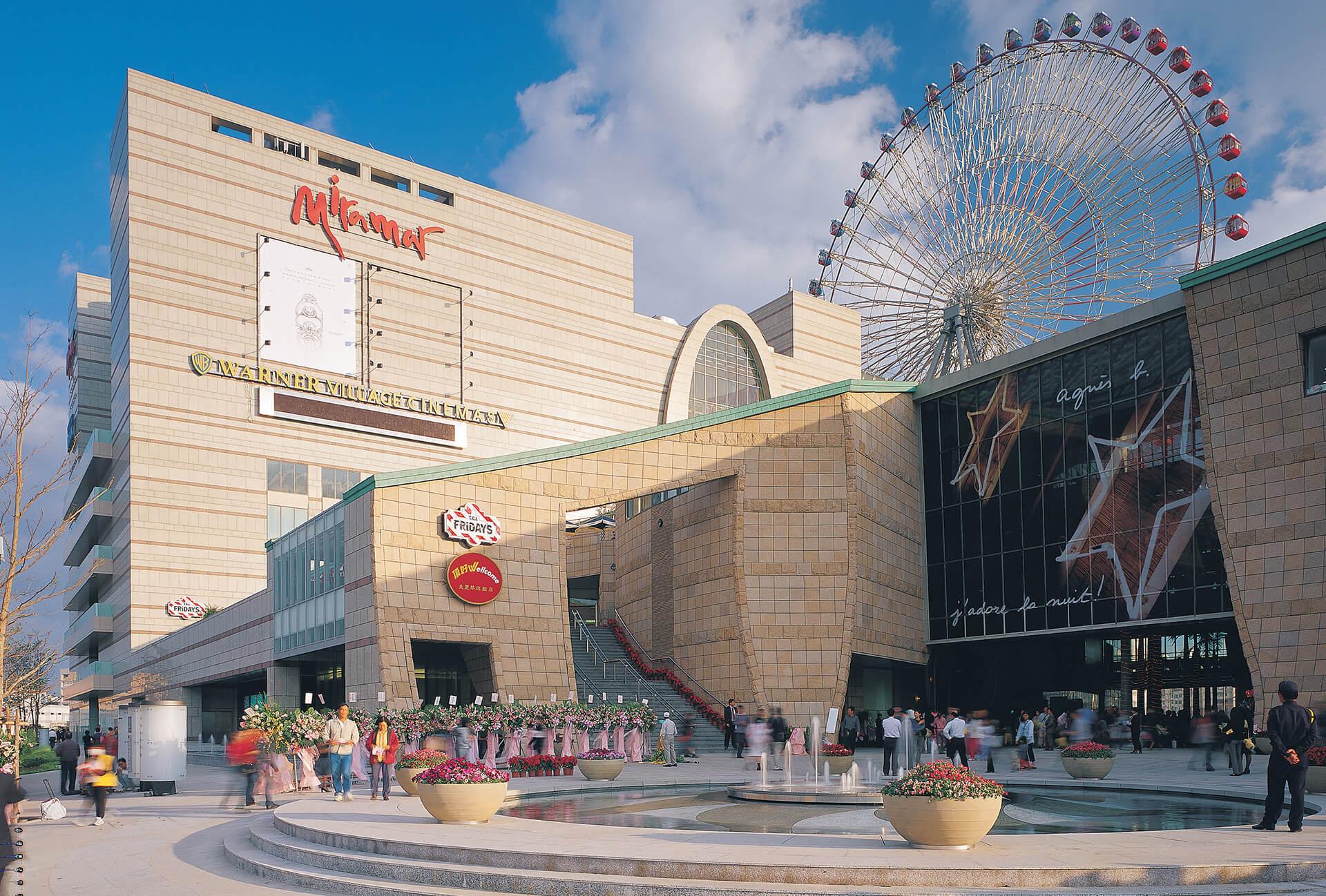 美麗華百樂園購物中心