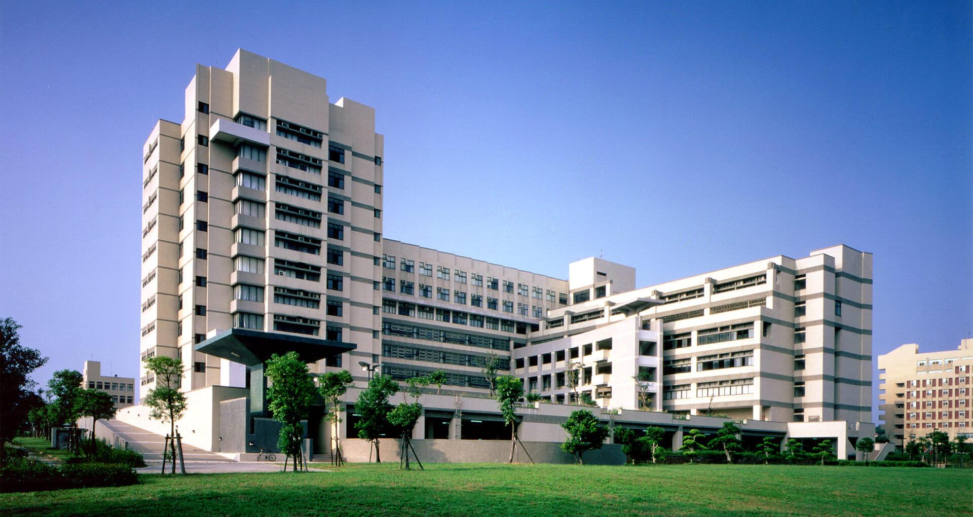 交通大學綜合館
